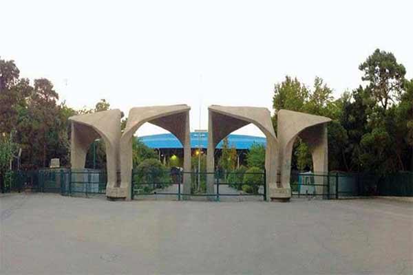 پنج دانشگاه ایران در فهرست برترین های جهان