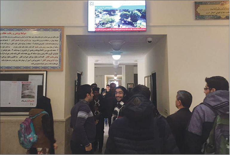 دیجیتال ساینیج یا سیستم اطلاع رسانی یکپارچه دانشگاه بین المللی امام خمینی قزوین