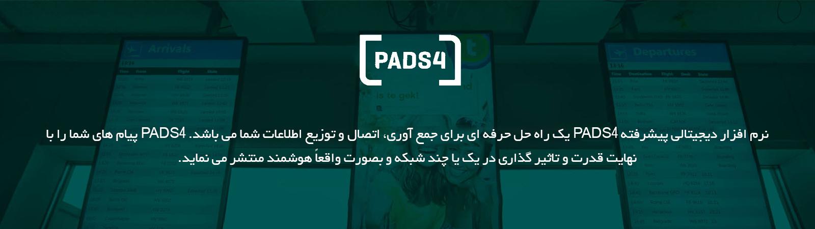 padss