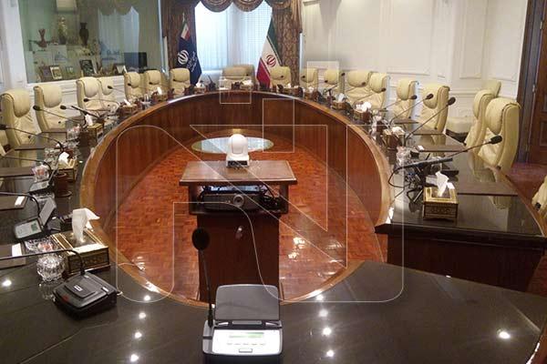تجهیز سالن جلسات