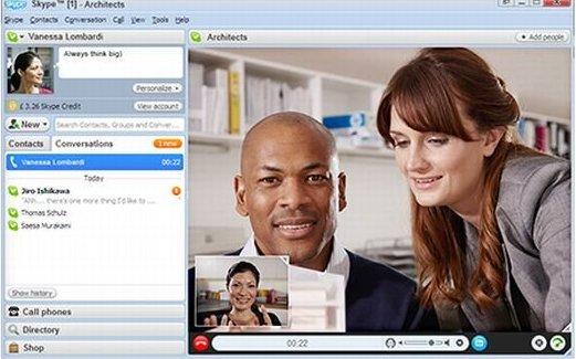 اسکایپ فور بیزینس - skype for business